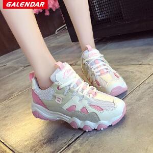 【岁末狂欢价】Galendar女子跑步鞋2018经典款女士轻便防滑透气运动休闲慢跑鞋KK999