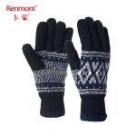 卡蒙羊毛针织骑车手套男防寒冬保暖加厚毛线手套短款户外手套开车 2837