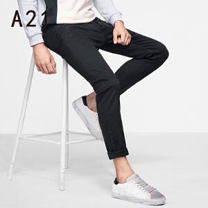 以纯A21男装修身低腰弹力小脚牛仔裤 2017年春季新款休闲百搭黑色裤子