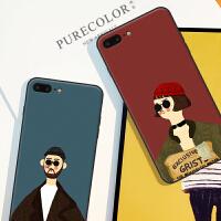iPhone8 plus手机壳苹果7plus手机套男女防摔创意情侣款全包硅胶软边保护套卡通可爱软壳