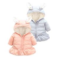 妈咪kiss蓓莱乐冬季婴儿6衣服装外套装6个月宝宝加绒加厚保暖冬装