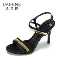【9.20达芙妮超品2件2折】Daphne/达芙妮 夏性感超高跟女鞋 时尚拼接交叉一字带细跟凉鞋