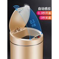 自动感应垃圾桶家用客厅卧室厨房卫生间智能有带盖电动垃圾筒p9z