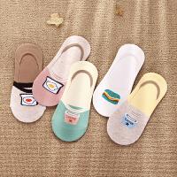 隐形袜女薄款硅胶浅口船袜低帮纯棉透气吸汗可爱袜子 均码(两件减5元,收藏送金币)