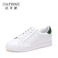 【限时2件2折】Daphne/达芙妮 旗下女鞋春季日韩系带潮流小白鞋女星星平底单鞋女