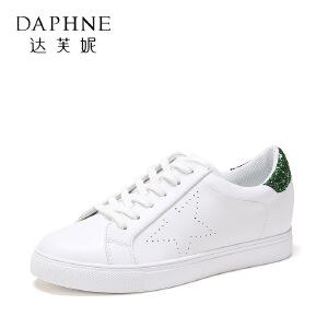 【达芙妮集团大促 限时2件2折】Daphne/达芙妮 旗下女鞋春季日韩系带潮流小白鞋女星星平底单鞋女