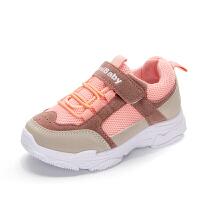 女童运动鞋子男童鞋轻便软底儿童百搭透气跑步鞋