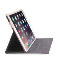 iPad Pro 12.9英寸 轻薄蓝牙键盘玫瑰金