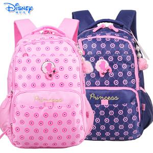 Disney/迪士尼 白雪公主女童小学生高年级-初中双肩休闲书包PL0182