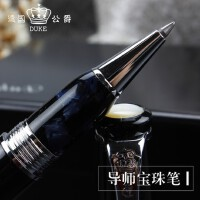 德国公爵宝珠笔金属签字笔商务礼品螺旋笔帽男士礼物刻字黑色水笔