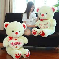 女友圣诞节礼物女生心熊毛绒玩具布娃娃抱抱熊公仔泰迪熊猫玩偶送