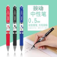 得力按动办公中性笔 0.5碳素文具黑色水笔 签字笔 学生考试用批发