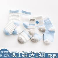 宝宝袜子婴儿袜 纯棉男女中小儿童中筒袜