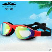 高清防雾游泳眼镜儿童通用潜水装备男女大框防水防雾成人