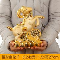 生肖羊扑满硬币存钱罐摆件陶瓷纸币储蓄罐超大号金羊儿童生日礼物