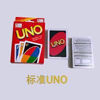 桌游UNO牌铁盒优诺乌诺牌 UNO纸牌卡牌休闲聚会桌面游戏flip纸牌