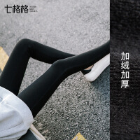 加厚打底裤女士加绒2017秋冬季新款韩版紧身黑灰色外穿小脚长裤子