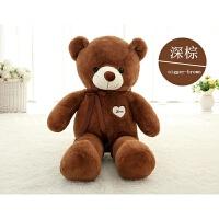 超大型泰迪熊熊猫毛绒玩具布偶娃娃公仔送男女生朋友生日礼物
