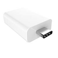现代(HYUNDAI)HY-331 type-c 转USB3.0 转接头 白色