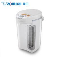 ZOJIRUSHI/象印 CV-DDH40C电热水瓶4L家用不锈钢保温烧水电热水壶