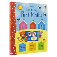 【首页抢券300-100】Usborne Lift-the-Flap First Maths 儿童数学启蒙认知英语翻翻书
