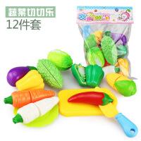 儿童早教益智过家家玩具 厨房水果蔬菜切切乐 蔬菜切切乐