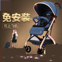 【支持礼品卡】婴儿推车QZ1高景观可坐可躺轻便折叠伞车儿童手推车婴儿车g4o