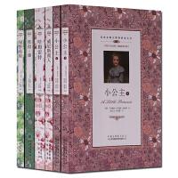 英汉对照世界文学名著中英文版 小公主上下册 威尼斯商人 哈姆雷特 彼得潘 绿野仙踪 6册套装青少年读物长篇小说 中国对