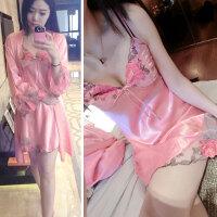 韩观女士夏季性感真丝睡衣吊带睡裙两件套薄款丝绸冰丝睡袍家居服套装 粉红色 仿真丝两件套 160(M) M【85-100斤
