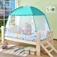 蒙古包式蚊帐有底婴儿床bb宝宝小孩加密儿童蚊帐罩三开门80x160cm