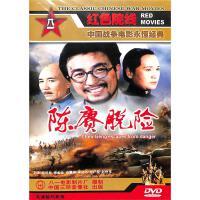 陈赓脱险DVD( 货号:7880541918)