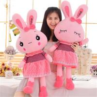 毛绒玩具可爱粉色害羞兔子公仔玩偶大号兔兔布娃娃生日礼物女儿童