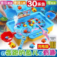 宝宝玩具1-3岁女孩男孩 3-6周岁儿童钓鱼玩具池套装磁性电动大号