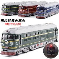 大号东风火车1:65内燃机4B怀旧绿皮火车头声光回力模型玩具
