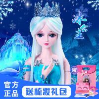 叶罗丽娃娃正品罗丽仙子60厘米冰公主精灵梦叶萝莉全套夜萝莉玩具