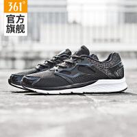 361度男鞋秋季网面名牌运动鞋冬季跑鞋男子跑步鞋