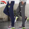 安踏运动裤男裤男装秋季字母卫裤休闲小脚裤针织跑步篮球运动长裤95617745