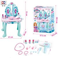 女孩儿童化妆品套装公主化妆玩具3-8-10岁儿童梳妆台过家家玩具