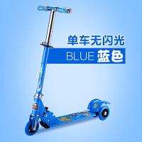 三轮滑板车可折叠铝合金滑滑板车中大童玩具