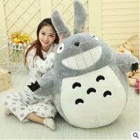 宫崎骏动漫龙猫抱枕毛绒玩具可爱猫咪女生公仔娃娃机玩偶儿童生日