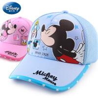 迪士尼儿童帽子男 春秋夏季鸭舌帽2-4-6-8岁宝宝防晒太阳帽薄款女