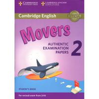 剑桥官方少儿英语YLE等级二级考试 Cambridge English Movers 2 for Revised Exam from 2019 模拟考试真题集