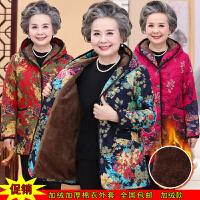 中老年女装冬装棉衣时尚妈妈装加厚加绒中年人长款连帽外套新
