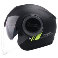 野马双镜摩托车头盔男女电动车四季个性半覆式冬季防雾安全帽半盔
