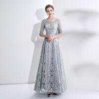 2018秋季新款晚礼服2018冬季新款优雅修身显瘦宴会年会主持人银色连衣裙高贵女 灰色