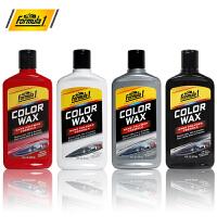 汽车蜡养护蜡上光还原色彩防氧化 白色黑色