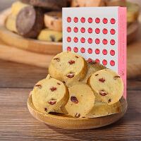 十三妈妈 盒装切片曲奇西饼 蔓越莓味 65g