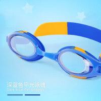 儿童泳镜男童大框高清防水防雾游泳眼镜女童潜水镜游泳装备