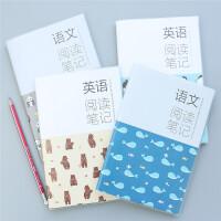 巨门文具32K语文英语阅读笔记课外读书功能本学习摘抄记胶套本子