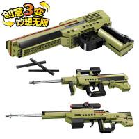 启蒙积木3变拼装手枪玩具枪可发射 绝地武器求生益智乐高玩具男孩